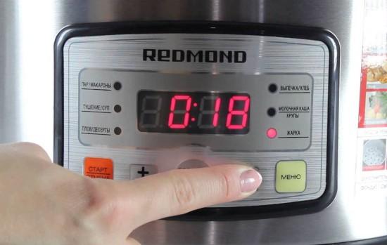 рецепты для мультиварки редмонд rmc-m4525 жарка