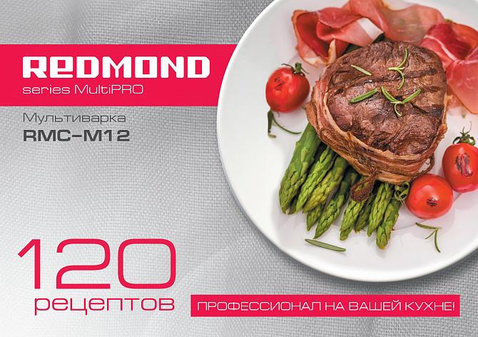 Redmond rmc pm190 книга рецептов скачать