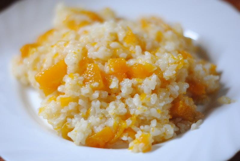 Тыква с рисом в мультиварке рецепты с фото