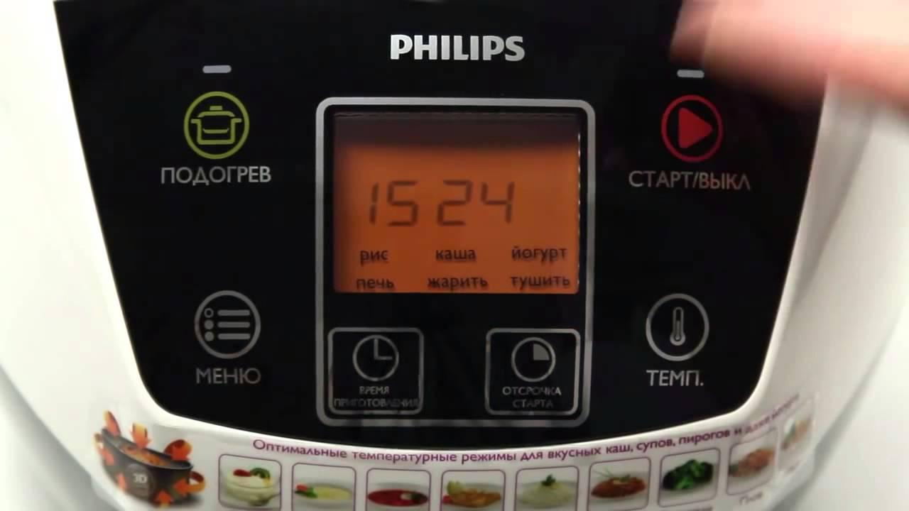 инструкция для мультиварки philips hd3134
