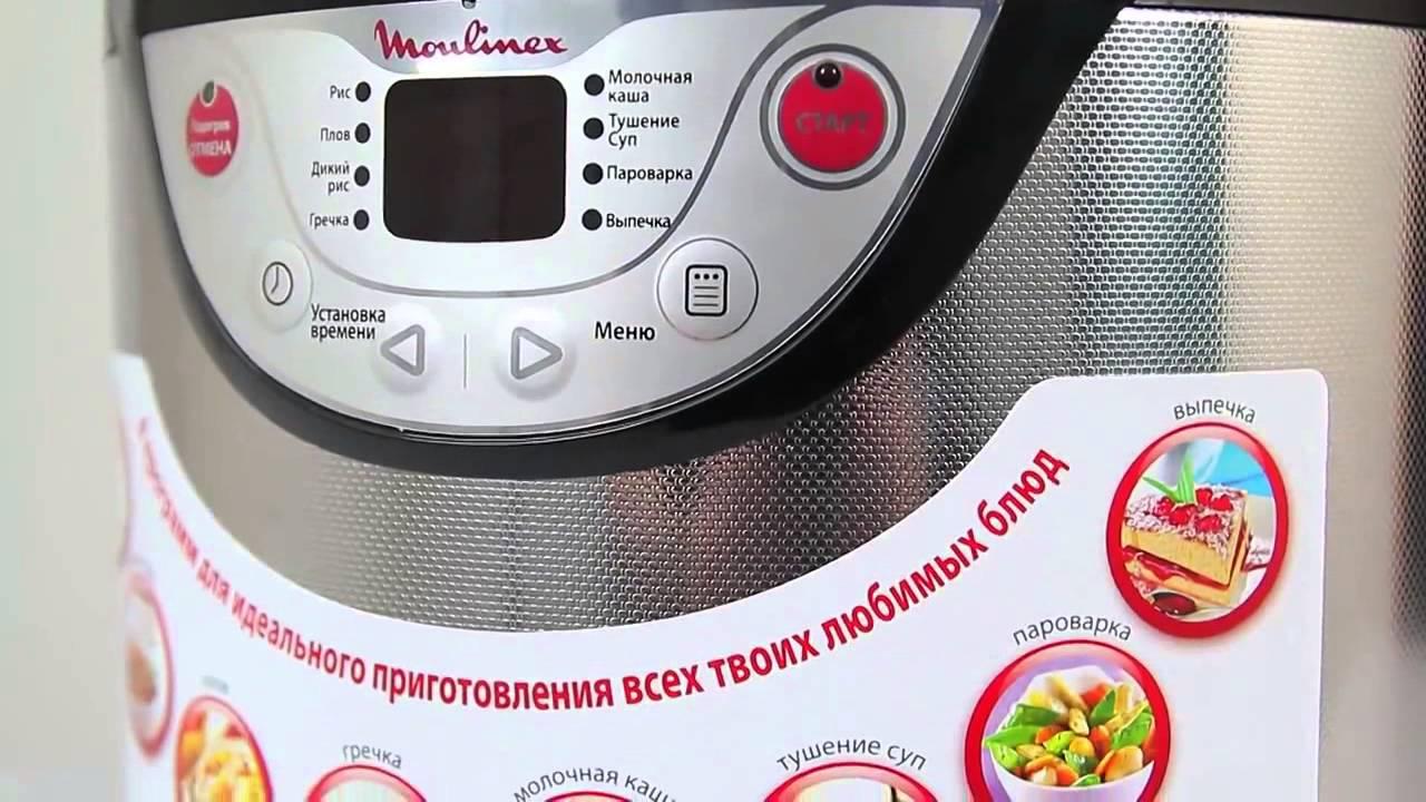 Книга рецептов moulinex mk300e30 скачать