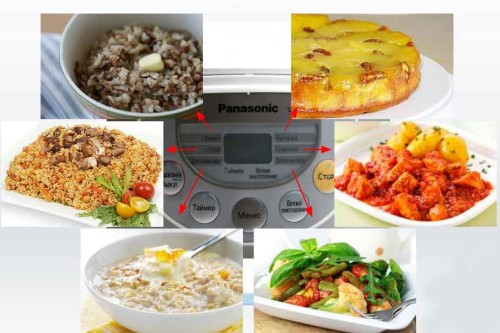 Panasonic Sr Tmh18ltw Инструкция - фото 10