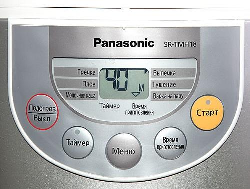 Panasonic Sr Tmh18ltw Инструкция - фото 7